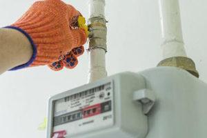 fournisseur de gaz naturel